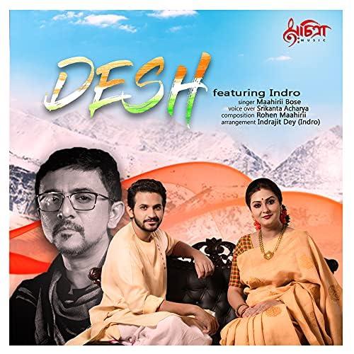 Maahirii Bose & Srikanta Acharya feat. Indro