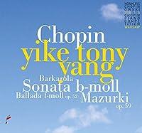 CHOPIN/ SONATA B-MOLL/BALLADA F-M