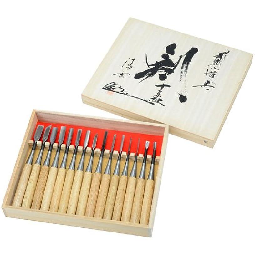 異なるそれる活気づける安来鋼白紙付白樫柄彫刻小道具のみ 15本組 剣