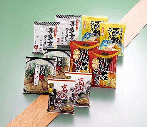 諸国ラーメンセット(10食入り)【生麺の乾麺,ノンフライ,低カロリー,日本全国選抜ラーメン】