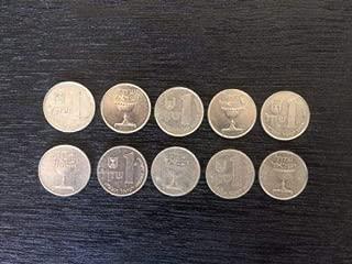 10 sheqalim coin