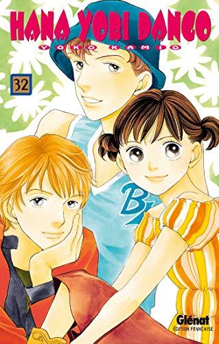 Hana Yori Dango - Tome 32