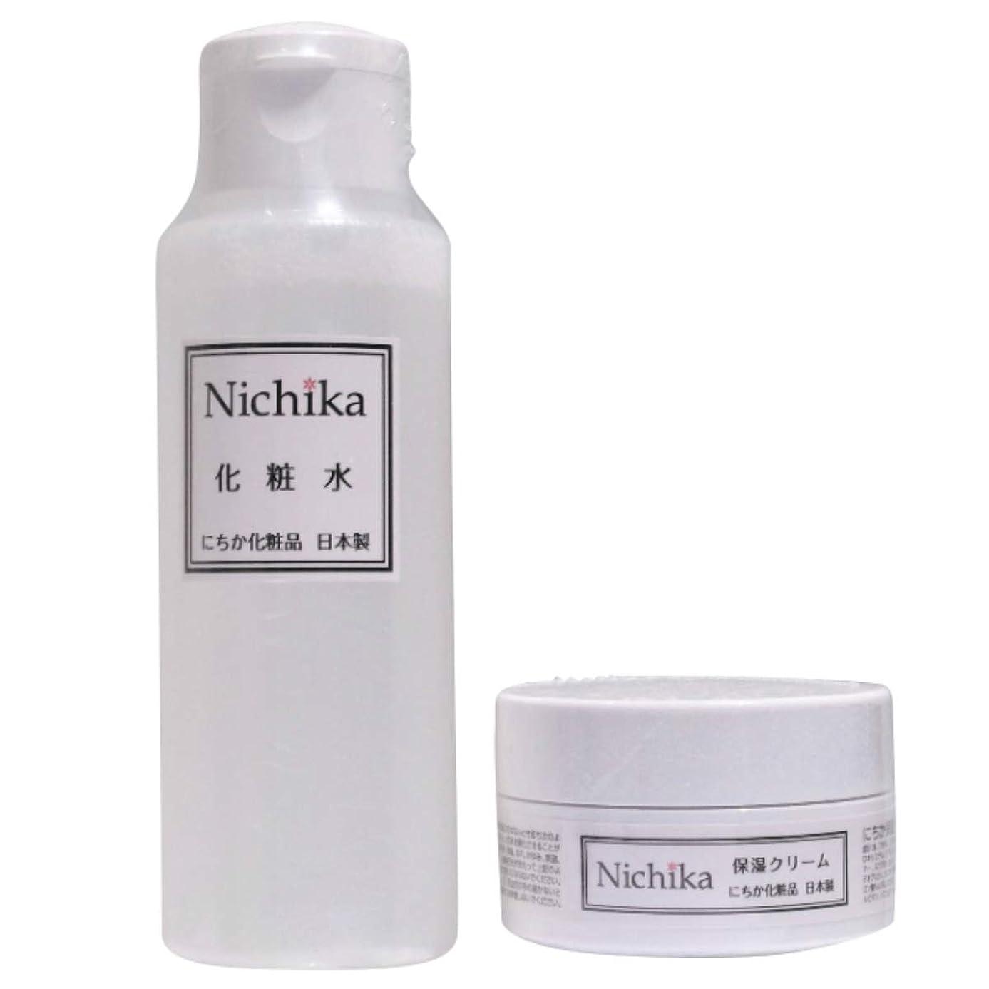 ご意見エンジニアリング口実にちか化粧品 化粧水 クリームセット 日本製 『ワンランク上の潤いハリ肌』を『リーズナブル』に。  ヒアルロン酸の1.3倍の保水力があるプロテオグリカン配合。肌バリア力を強化。角質層に水分がたっぷりある「健康肌」をつくり、刺激や紫外線から角質層より深い位置の肌を守ります。 さっぱりとした使用感で肌に素早く浸透。肌馴染みが良く吸い付くような.みずみずしい使用感は今よりワンランク上の肌を目指す方におススメです。