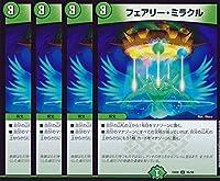【4枚セット】デュエルマスターズ/フェアリー・ミラクル/DMEX-06/95