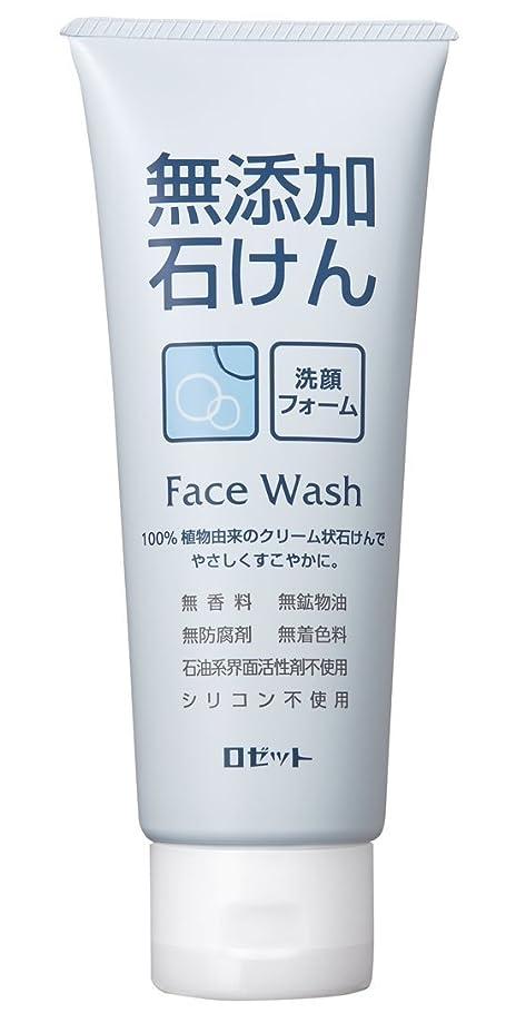 毎回おなじみの憧れロゼット 無添加石けん 洗顔フォーム 140g