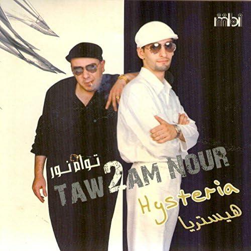 Taw2am Nour