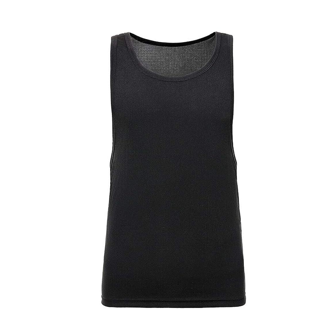 iHPH7 Men's Tank Top Tee Shirt Sport Fitness Vest #19052639