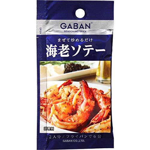 ギャバン 海老ソテー シーズニング 袋7.2g