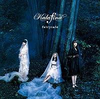 fairytale(初回生産限定盤)(DVD付)