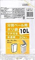 BP-10 分別ペール用ポリ袋10L30P