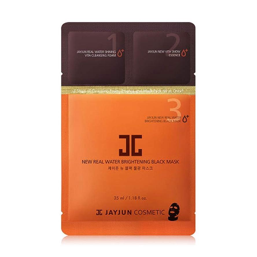 アルミニウム時計姿を消すJayjun(ジェイジュン) ブラック水分3ステップマスクパック25ml 10枚セット