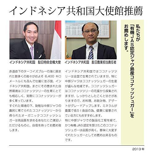 『JITAコレクション 有機JAS オーガニック 日本製 ココナッツシュガー 低GI食品 国内全数検査と充填 320g(160g×2個)』の4枚目の画像