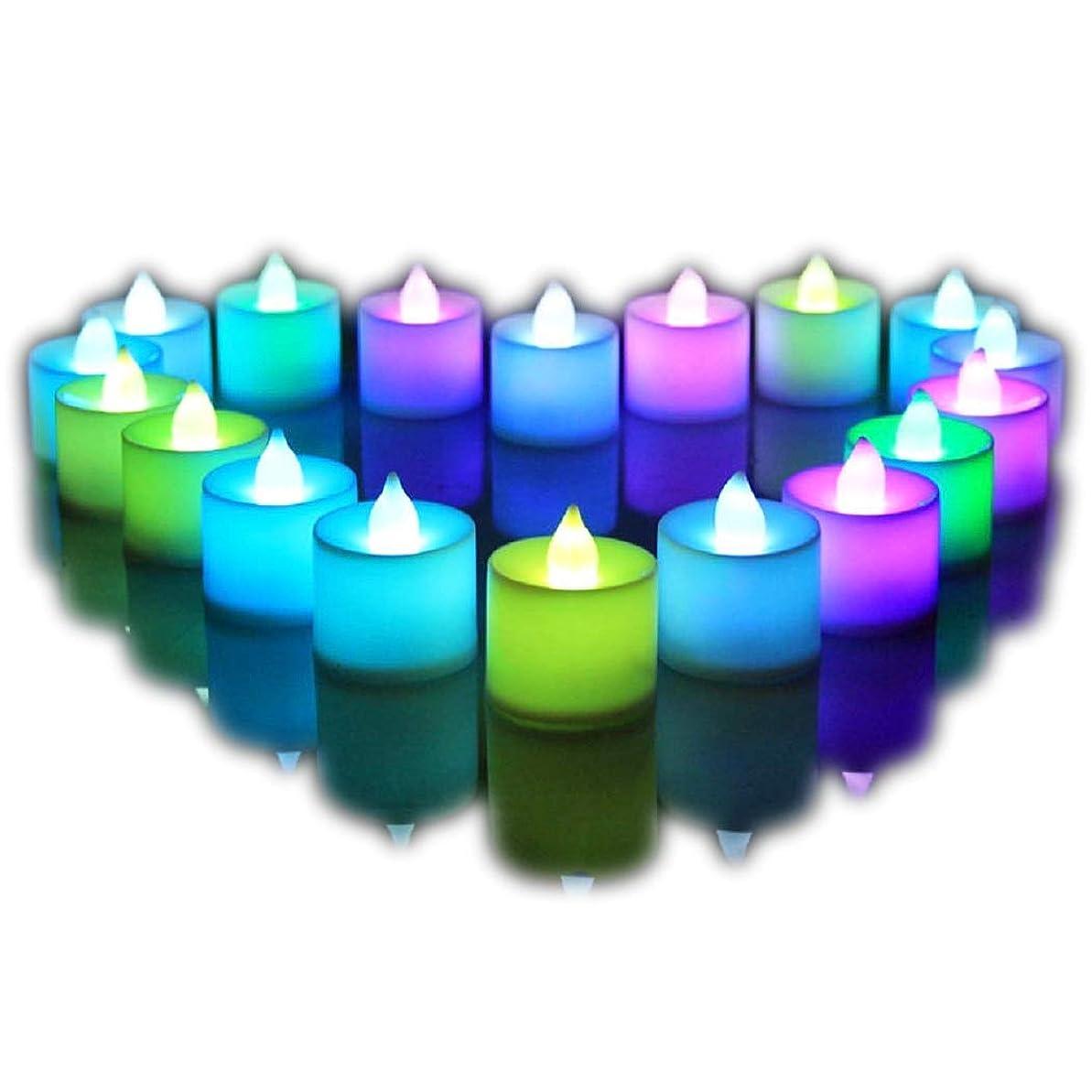 地図満足記憶LED キャンドルライト, 電池付き ,7色点滅 ,24個セット , 電気 無煙蝋燭 LED イルミネーション,蝋燭ライト,室内電飾 パーディー 誕生日 結婚式 屋外 ,夕飯飾りクリスマス ,飾り (カラー)