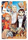 ぽんこつポン子 (8) (ビッグコミックス)