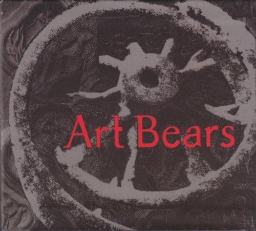 The Art Box (6 CD Set)