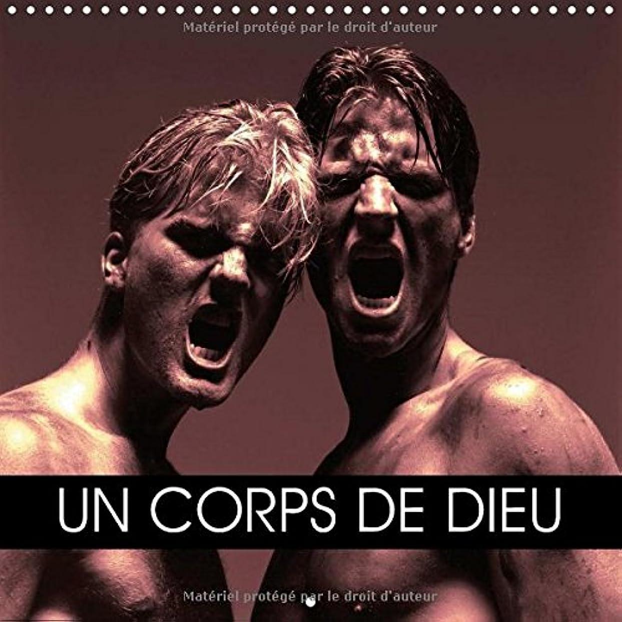 不屈トランクライブラリ結果UN Corps De Dieu 2017: Esthetique Du Corps Masculin. (Calvendo Personnes)