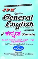General English Kannada (For All Classes)