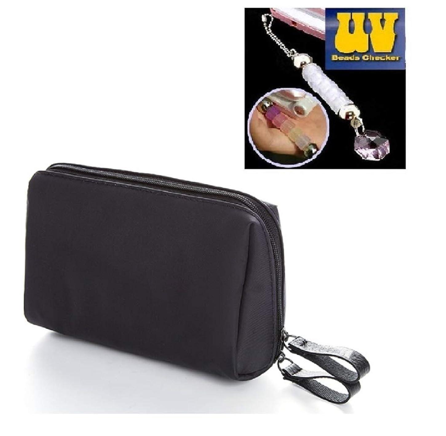 魔術師広々かび臭いコンパクト 化粧ポーチ シンプル 小物入れ ポーチ 紫外線チェッカー ストラップ セット QT-009S (ブラック)