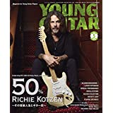 YOUNG GUITAR (ヤング・ギター) 2020年 05月号