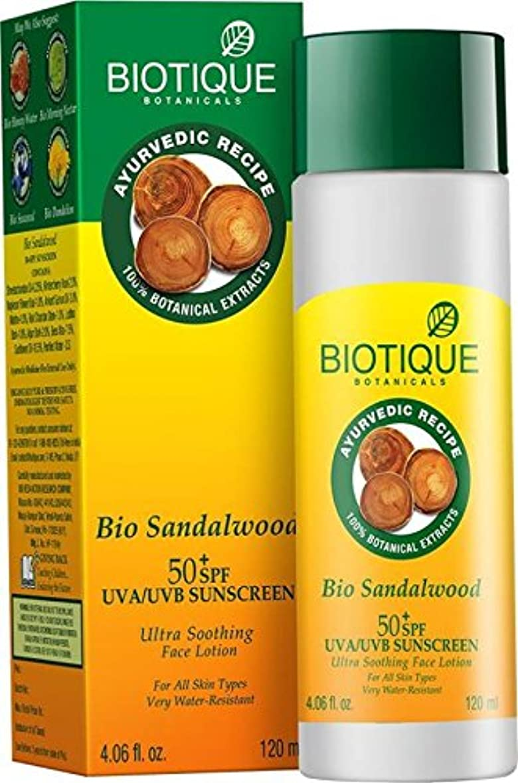 間違えたネコ添加剤Biotique Bio Sandalwood lotion 50+ SPF Sunscreen for all skin Types in the Sun Very Water -Resistant 120 ml - SPF 50 PA+ (120 ml)(Ship from India)