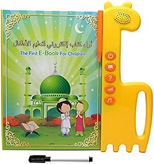 الة تعلم باللغة الانجليزية والعربية من ديسكونتون، الكتاب الالكتروني الاسلامي للاطفال باللغة الانجليزية والعربية، كتاب تعلم...