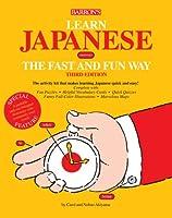 Learn Japanese Nihongo the Fast and Fun Way (Fast and Fun Way Series)