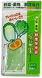 NIPRO(二プロ) 愛菜果 野菜 果物 鮮度保持袋 5枚入 L