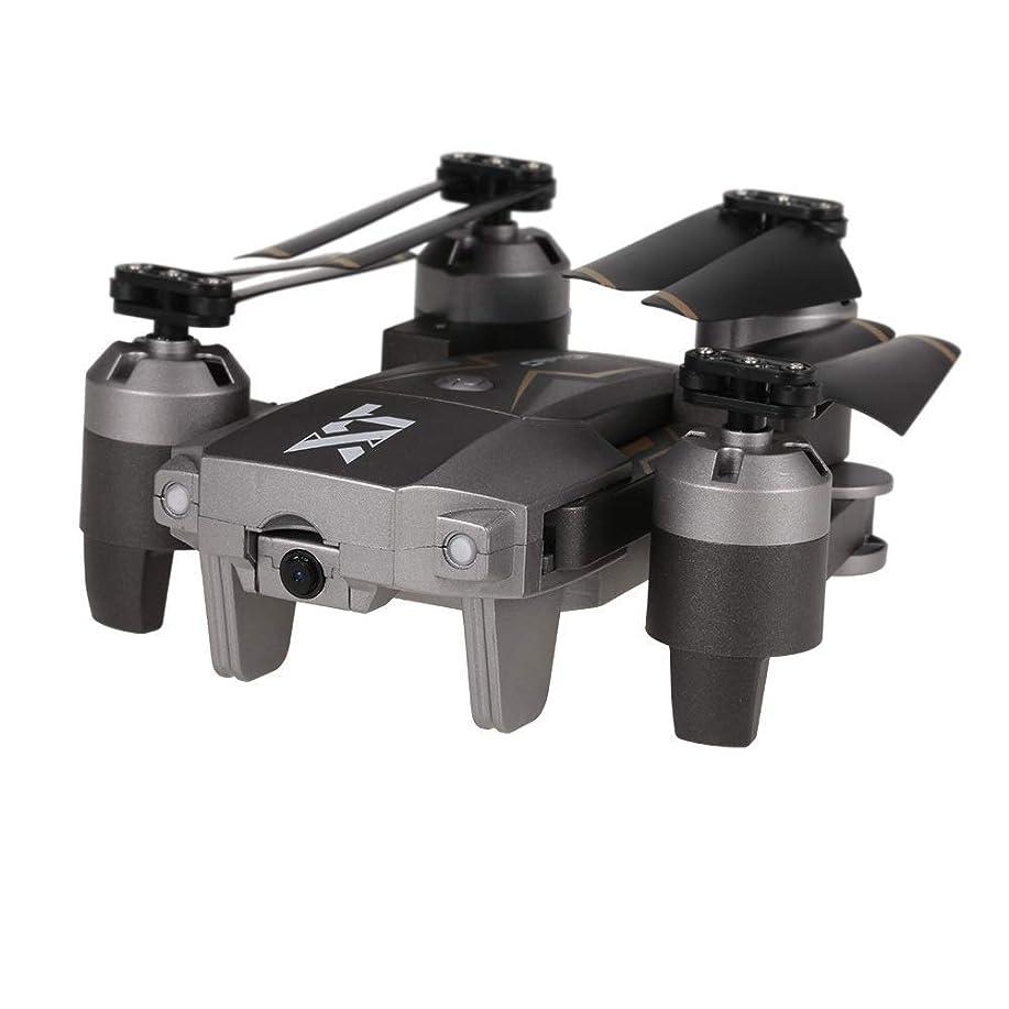 戦艦俳句バナナおもちゃモデルミニ折りたたみ式2.0 MP HDカメラSelfie DroneOptical Flow Positioning Helicopter RC Toy One-key Takeing/Landing/Stop Birthday fo...
