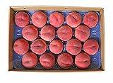 白桃 訳アリ品 2kg 5~10玉 無料(沖縄・離島・一部地域を除く)8月下旬から御注文順に順次 菅井くだもの園 mm-004
