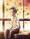 ちはやふる Vol.6[Blu-ray/ブルーレイ]