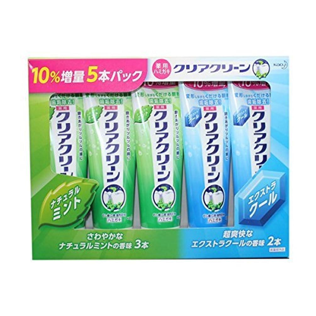オペラコントローラエンドテーブルクリアクリーン 143gx5本セット(ナチュラルミントx3/エクストラクールx2) 10%増量セット 歯磨き粉