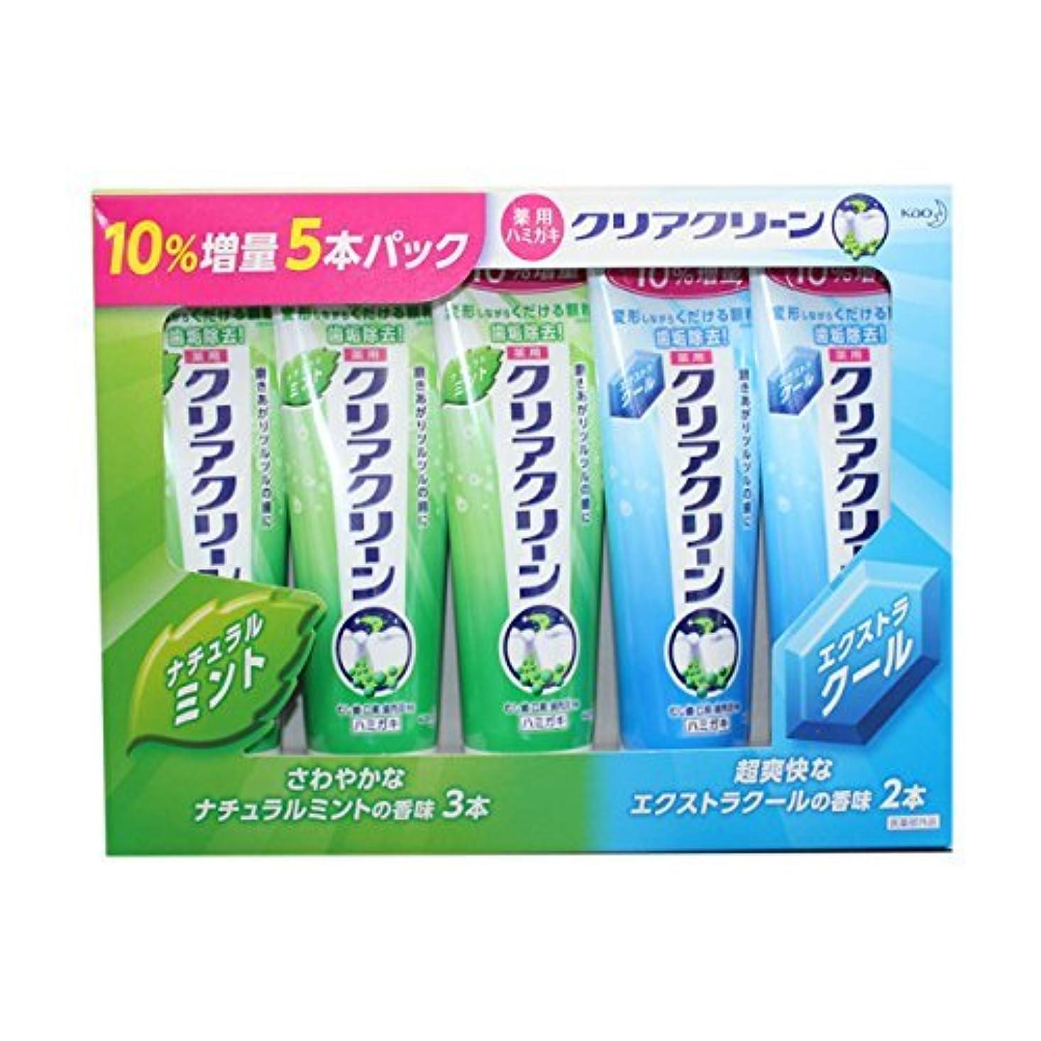 決定するデュアルフォーラムクリアクリーン 143gx5本セット(ナチュラルミントx3/エクストラクールx2) 10%増量セット 歯磨き粉