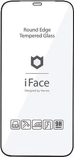 iFace iPhone 12 mini 専用 ガラスフィルム ラウンドエッジ 画面保護シート [ブラック]