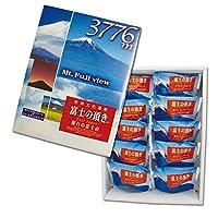 【静岡お土産】世界遺産 富士の頂き スイートチョコクランチ 10個