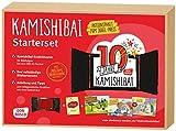 Kamishibai-Jubiläums-Starterset. Komplettes Erzähltheater + 3 Bildkartensets: Bremer Stadtmusikanten, Ich war das nicht, Jesus kommt auf die Welt (Zubehör für das Erzähltheater Kamishibai)