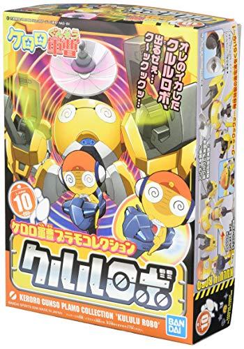 Bandai Keroro Gunso Plastic Model Collection 10 Kululu Robot Regular Edition