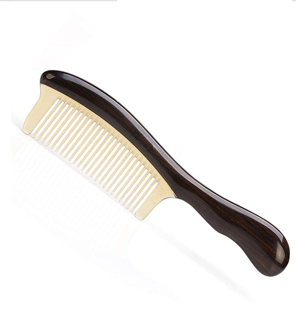 背の高い破滅ミシン目ふくらんでいない新しい大きな高密度の歯、髪の櫛を傷つけないでください モデリングツール (色 : ベージュ)