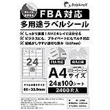 FBAラベルシール 24面 きれいにはがせる 出品者向け 100シート入り-宛名-DVDラベル-手書きも可能-様々な用途に対応【DolphineX製】