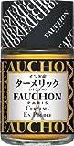 フォション ターメリック 瓶 24g