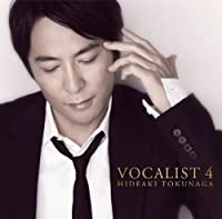 VOCALIST4(通常盤)(CD13曲収録)