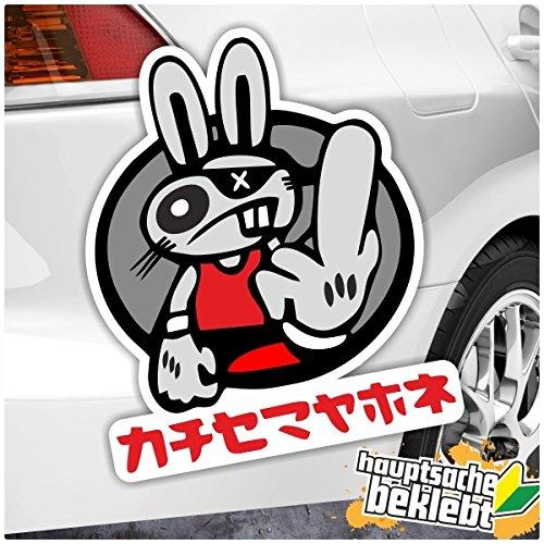 Super Rabbit – Lapin Race Oldschool Disponible en 4 tailles Japon Autocollant multicolore Stickers Decal
