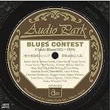 クラシック ブルース ブルースのど自慢大会 (1921~1939) [APCD-6034] Classic Blues BLUES CONTEST (1921~1939)