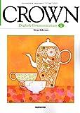 CROWN English Communication Ⅱ 平成30年度改訂 文部科学省検定済教科書