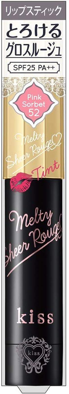 フィールド雰囲気疫病kiss(キス) メルティシアールージュT52 口紅 2.5g