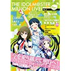 THE IDOLM@STER MILLION LIVE! MAGAZINE Plus+ vol.3 (一迅社ブックス)