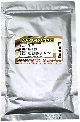 【鹿児島産・北海道産】ごぼうパウダー (100g入り)