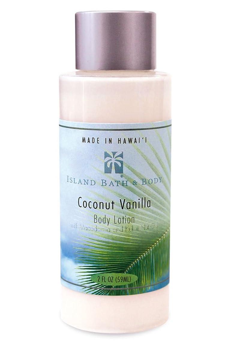 音声学ブリークIsland Bath&Body(アイランド バス&ボディ) ボディーローション 2oz/Coconut Vanilla
