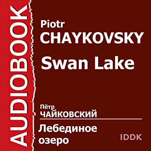 Swan Lake [Russian Edition] audiobook cover art