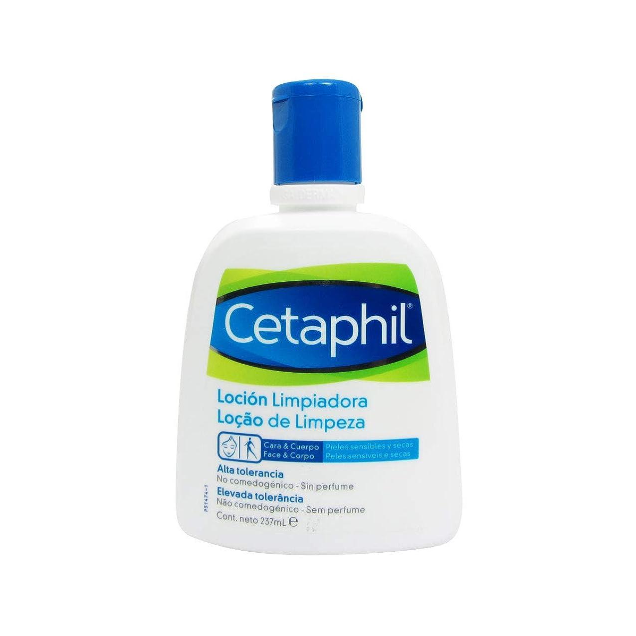 近く自然公園人口Cetaphil Cleansing Lotion 237ml [並行輸入品]