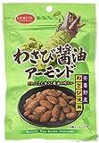 共立食品 わさび醤油アーモンド 45g×6袋